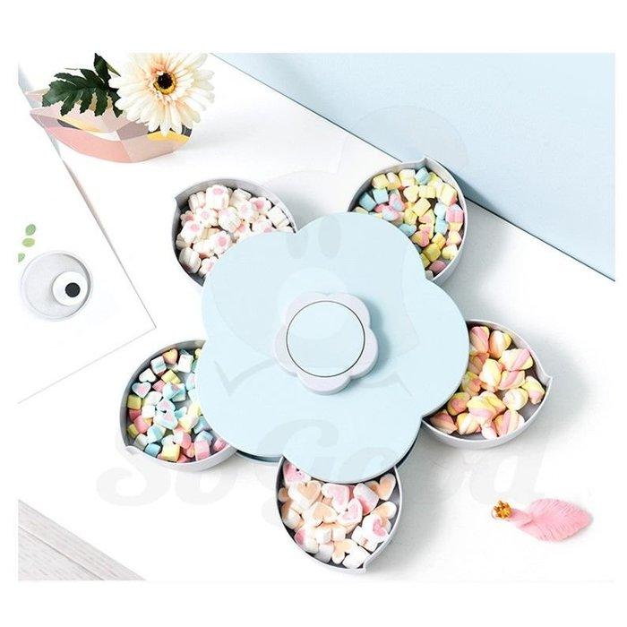 過年花朵瓜子乾果盤 家用客廳水果盤分格糖果盒_☆[好餐廳_SoGoods優購好]☆