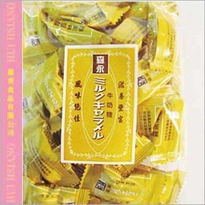 森永牛奶糖120g~小包分裝【AK07058】JC雜貨
