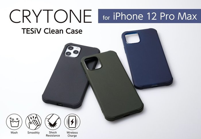 日本Deff Apple iPhone 12 ProMax TESiV材質 耐油耐髒可水洗彈性保護殼IPS20L