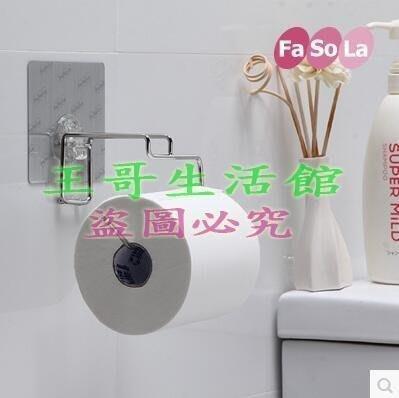 3456【新視界生活館】正品 衛生間捲紙架吸壁式魔力無痕貼浴室收納架紙巾架