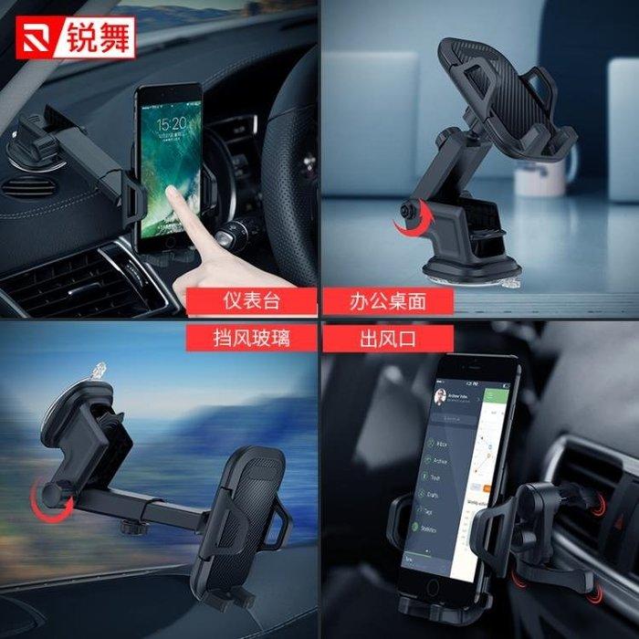 車載手機支架汽車上吸盤式放通用多功能導航支撐貨車粘貼支駕