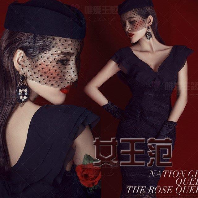 【優上精品】影樓主題婚紗服裝 女王范 性感復古黑色蕾絲長款寫真服裝(Z-P3131)