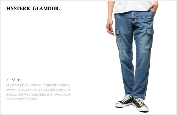 WaShiDa PLUS+【HYSTERIC GLAMOUR 大口袋 厚款 刷色 直筒 牛仔褲】0252AP01