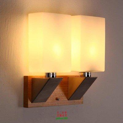 【美學】木頭壁燈過道壁燈墻燈壁燈臥室床頭閱讀燈實木客廳壁燈MX_1812