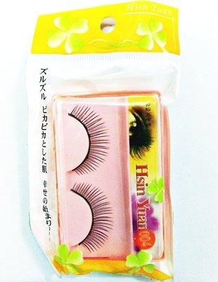 【零秘密】B086 假睫毛 1對入 超自然電眼迷人放大 eyelash 另有其他美妝用品