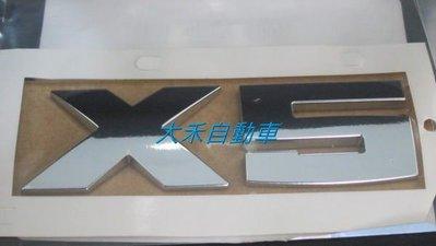 [大禾自動車] 正 BMW X5 原廠後行李箱蓋 X5 標誌 MARK 標誌 LOGO
