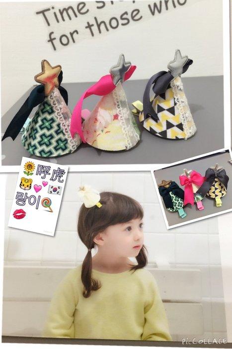 『韓國流行飾品』派對風髮夾(머리핀)