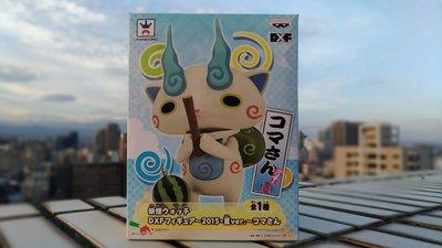 ^.^飛行屋(全新品)BANDAI 日本卡通-妖怪手錶-DXF2015夏版 小石獅大型公仔(精美盒裝)