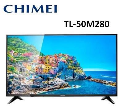 【CHIMEI奇美】50吋4K HDR聯網-廣色域電視TL-50M280 新北市
