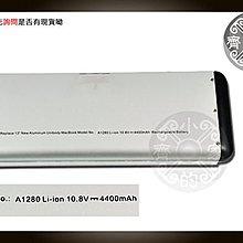 "小齊的家 Apple MacBook 13"" ALUMINUM UNIBODY MB466 MB467相容MB771"