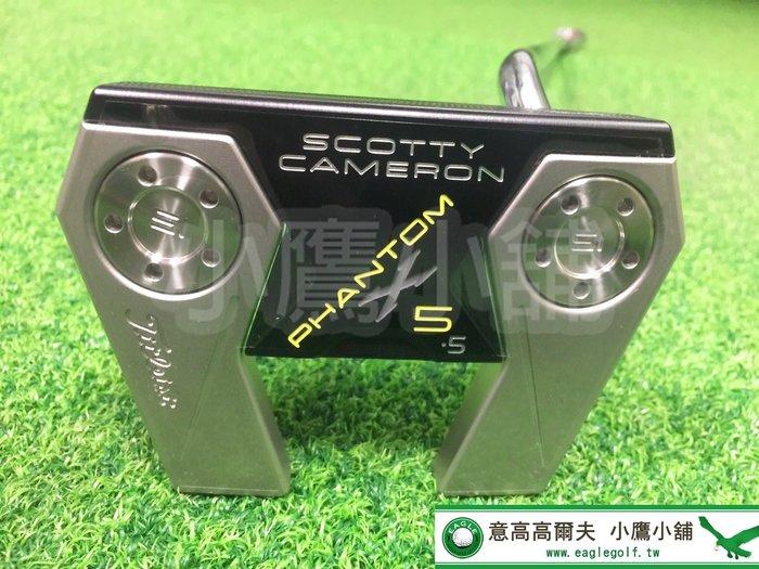 [小鷹小舖] Titleist SCOTTY CAMERON PHANTOM X 5 / X 5.5 高仕利高爾夫 推桿