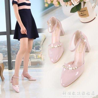 現貨/涼鞋女 大尺碼女鞋 軟妹女鞋夏包頭單鞋 粗跟一字扣小清新高跟鞋/海淘吧F56LO 促銷價
