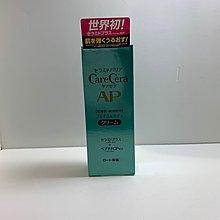 Care Cera Face and body cream  $99
