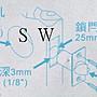 廣安牌 C9610型 喇叭鎖、浴廁鎖、浴室廁所鎖門用 (無鎖匙、60 mm、白鐵色)