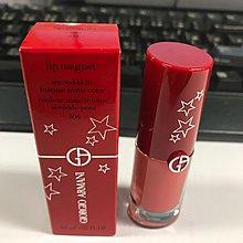 #504 Giorgio Armani lip magnet #504 nude 磁魅啞豔唇釉