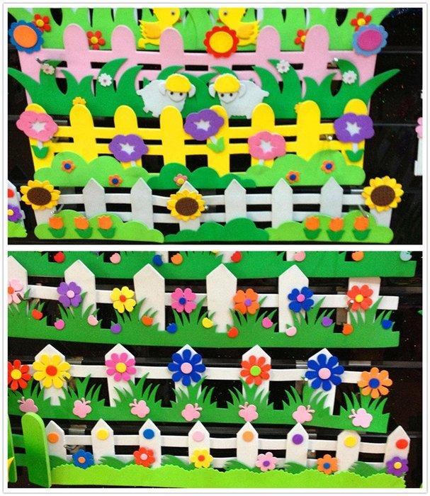 禧禧雜貨店-幼兒園教室環境 墻面裝飾 黑板報布置 EVA墻貼海綿紙柵欄欄桿#超值特價