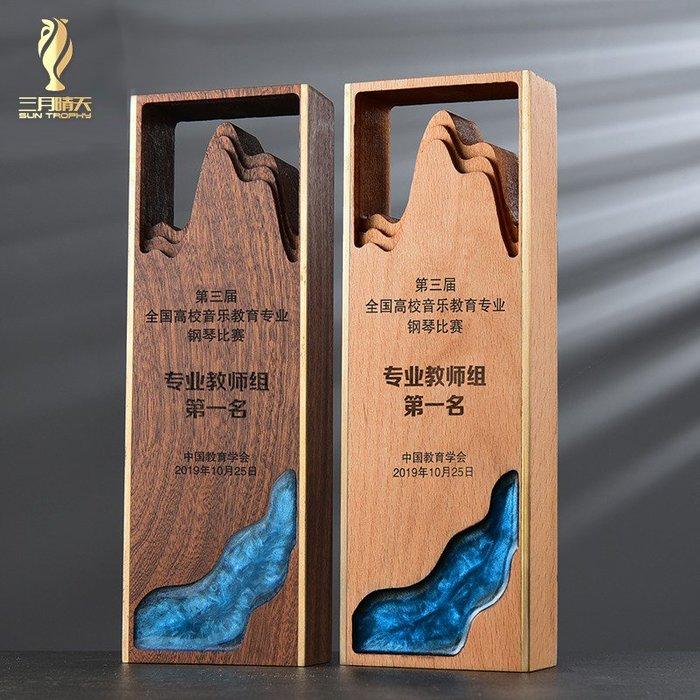 千夢貨鋪-木質獎杯獎牌定制代理授權牌制作活動比賽公司優秀員工頒獎紀念品