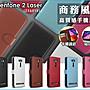 【法克3C】華碩Zenfone 2 Laser(ZE601KL) 商...