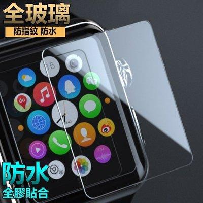 Apple Watch 9H 玻璃貼 ...