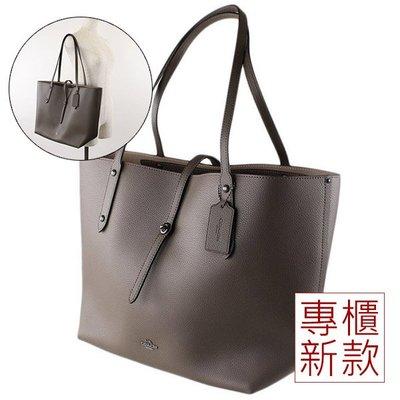 COACH托特包肩背包荔枝紋皮革(深棕色)