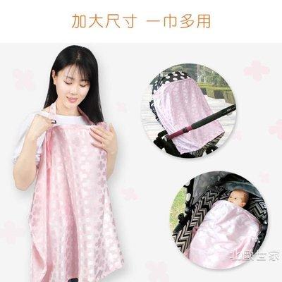 喂奶遮擋衣外出哺乳巾夏季透氣浦乳遮巾防走光授乳披肩罩衣遮羞布