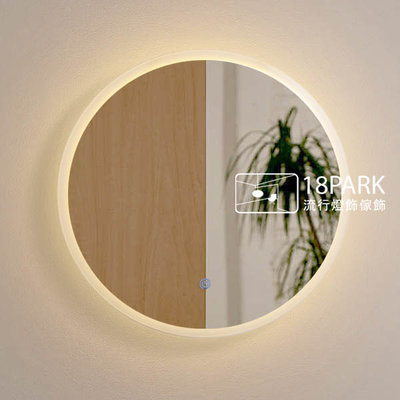 【18Park 】 時尚百搭 Photosensitive [ 感光鏡-80cm ]