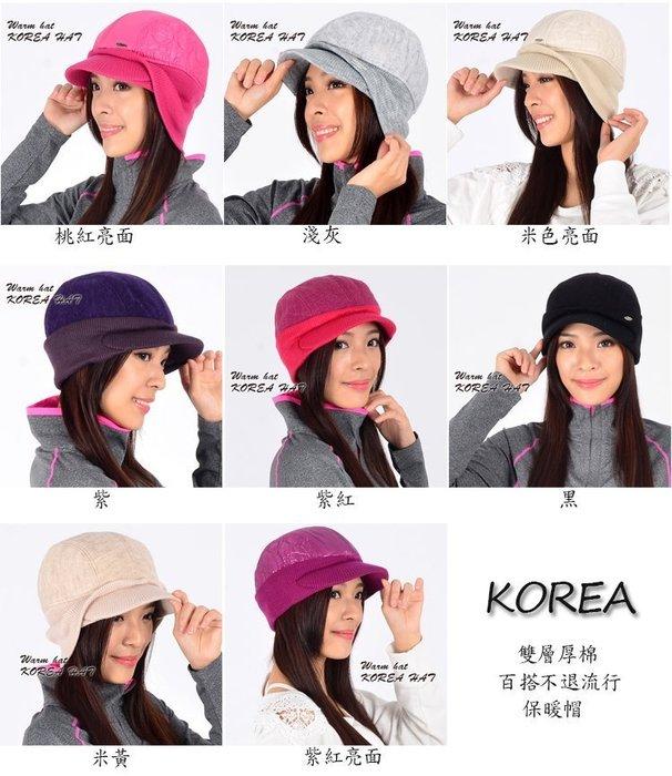 免運韓進口女秋冬保暖帽鴨舌帽 雙層厚棉保暖護頸帽季節推薦