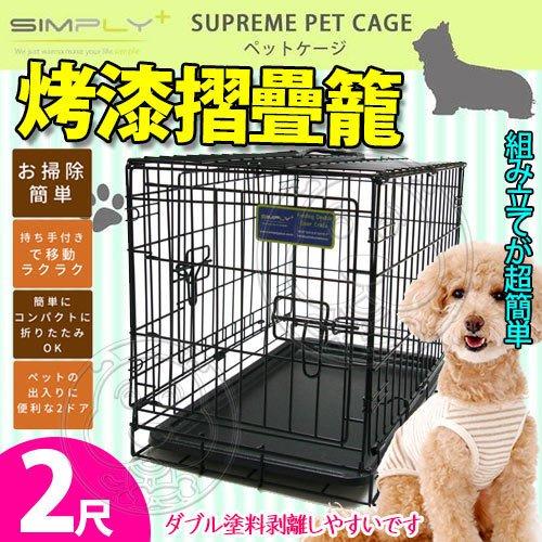 【🐱🐶培菓寵物48H出貨🐰🐹】SIMPLY》SP-2尺烤漆摺疊籠-黑/銀 特價999元(限宅配)