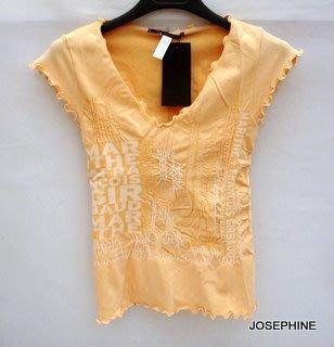 喬瑟芬【MARITHE+FRANCOIS GIRBAUD】粉橘V領貼身上衣~全新真品!出清單一價!