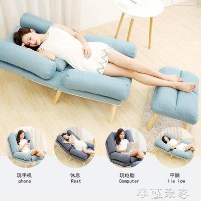 【蘑菇小隊】懶人單人沙發椅陽台臥室小沙發迷你喂奶看書休閒折疊沙發靠背躺椅-免運費