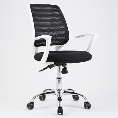 人體工學電腦椅家用 學生椅子宿舍椅電腦椅辦公椅寫字椅