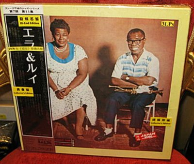 Ella and Louis complete 1979 Japanese 3 LP NOS 全新日本頭版黑膠