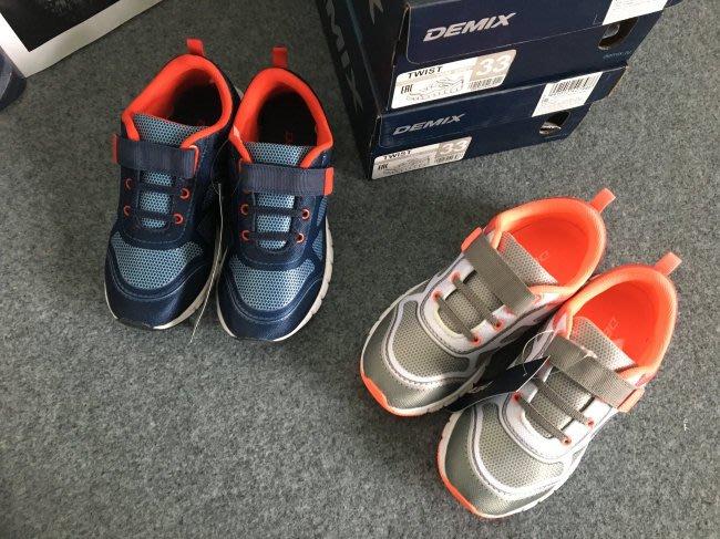 出清了!DEMIX大兒童免綁帶休閒超輕平底鞋Size:37兩色可選