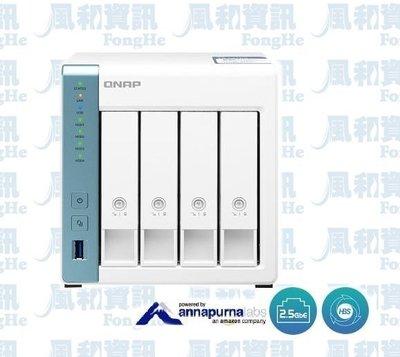 威聯通 QNAP TS-431P3-4G 4Bay 網路儲存伺服器【風和網通】