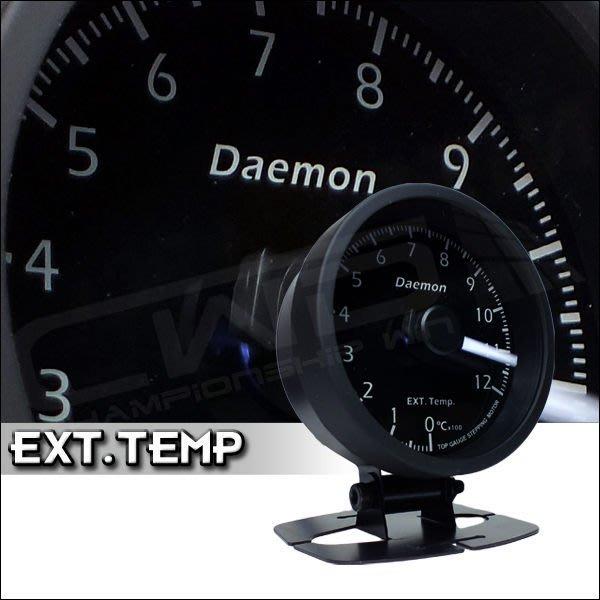 ☆光速改裝精品☆Daemon II EXT TEMP 排溫表 排溫錶 三環錶 (紅白變色-遙控器版本) 直購2500元