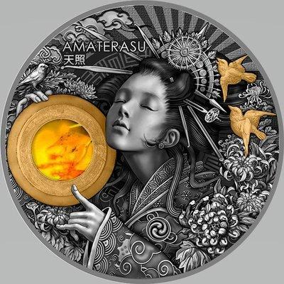 預購品:日本天照大神~Amaterasu 太陽的鬼臉 3盎司銀幣  波蘭知名鑄幣廠設計鑄造  部分鍍金且以石材鑲崁