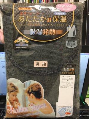 日本製造 蕾絲領長袖 發熱材質 日本衛...