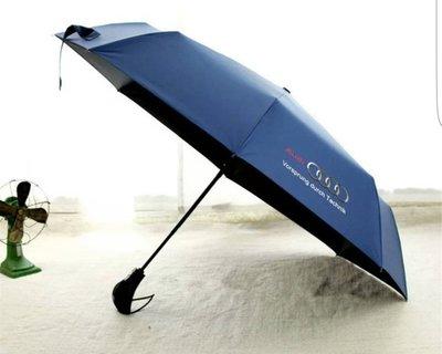 進化科技 定義未來 Audi伸縮型雨傘(防曬遮陽) A1/A3/A4/A5/A6/A7/Q3/Q5