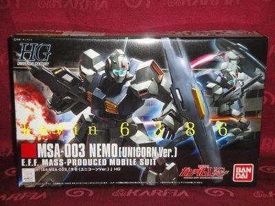 東京都-非00鋼彈-1/144 HGUC MSA-003 NEMO (UNICORN Ver.) 尼摩 (NO:140) 現貨