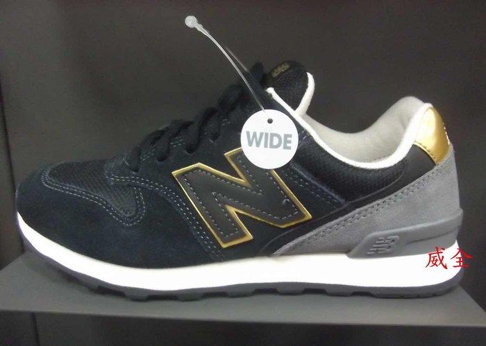【威全全能運動館】New Balance 996運動休閒 健走 慢跑鞋 現貨WR996FBK 保證正品公司貨 女款D楦