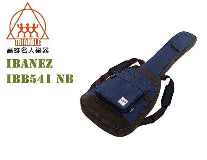 【名人樂器】Ibanez POWERPAD IBB541 NB BASS袋 設計師款 琴袋系列 貝斯袋 藍色
