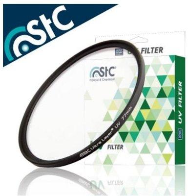 晶豪泰 【STC】Ultra Layer UV Filter 77mm 輕薄透光 抗紫外線保護鏡