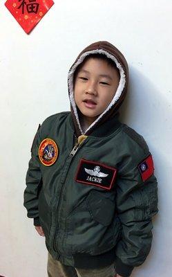 {我愛空軍}台灣製 空軍 兒童飛行夾克 MA1 飛夾 少年 防風鋪棉 夾克 綠色 G-MA1-N1 小孩