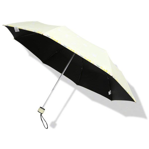 【洋傘職人】美女與野獸97cm_黑膠抗UV / 雨傘防風傘防曬傘抗UV傘陽傘洋傘折傘兩用傘 (免運)