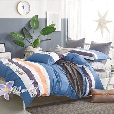 精梳棉四件式被套床包組 雙人加大-1組 (享受生活-藍) 4947383001 【KP05031】JC雜貨
