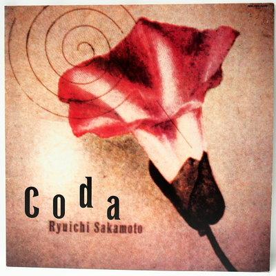 日本黑膠 Ryuichi Sakamoto坂本龍一【Coda 終曲】日本版 1983