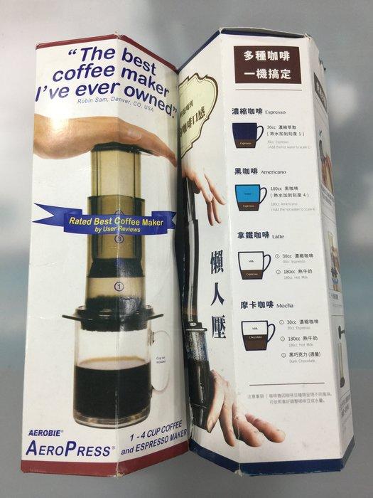 便攜式手動咖啡機 手壓式咖啡機 手壓咖啡 Espresso 便攜式手壓咖啡壺599含運