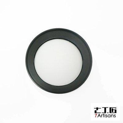 【B+W官方旗艦店】七工匠 濾鏡轉接環 12mm 專用