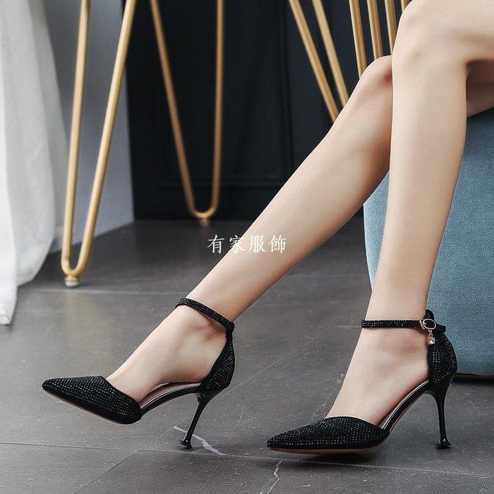 有家服飾8cm一字扣貓跟鞋網紅燙鉆名媛風中空高跟鞋女細跟超淺口百搭單鞋