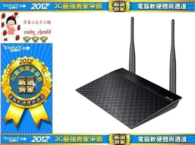 【35年連鎖老店】ASUS 華碩 RT-N12 無線路由器有發票/3年保固/可全家/RT-N12 D1